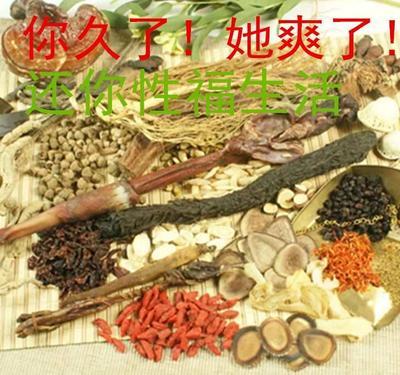吉林省长春市双阳区梅花鹿鞭 鹿鞭泡酒包 益肾阳
