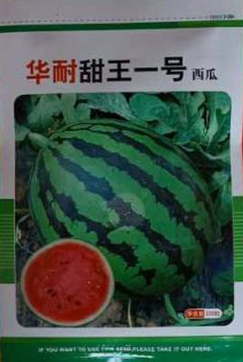 河南省商丘市睢阳区甜王西瓜种子 亲本(原种) ≥90%