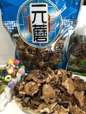 这是一张关于元蘑 干货 野生 的产品图片