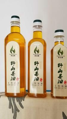 湖南省郴州市宜章县现榨山茶油