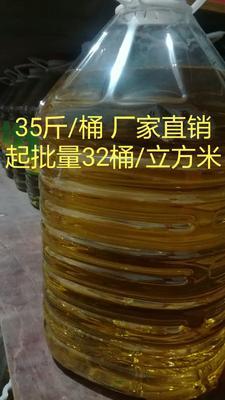 广东省潮州市潮安区转基因大豆油