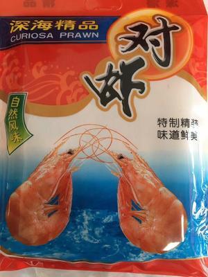 福建省漳州市芗城区南美白对虾 人工殖养 9钱以上