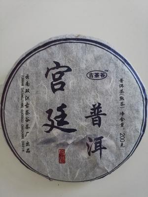 云南省临沧市双江拉祜族佤族布朗族傣族自治县普洱饼茶 特级 袋装