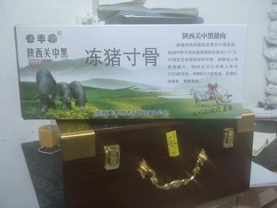 陕西省西安市未央区猪肘子 猪寸骨。去骨肘子