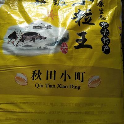吉林省吉林市永吉县秋田小町大米 一等品 晚稻 粳米