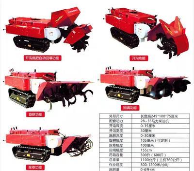 山东省潍坊市寿光市履带式拖拉机