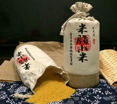 陕西省榆林市米脂县黄小米 陕北5斤38