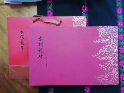 云南省西双版纳傣族自治州勐海县老树普洱 一级 盒装