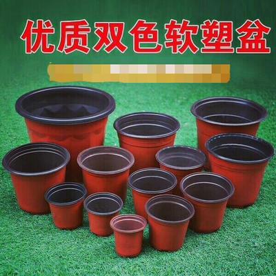 这是一张关于花盆  双色花盆,摔不坏的的产品图片