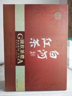 陕西省安康市白河县野生红茶 特级 礼盒装