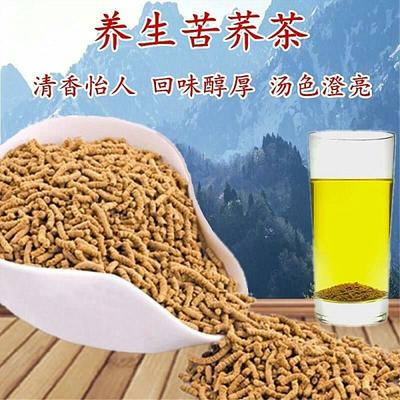 云南省昆明市官渡区苦荞茶  散装 全株黑苦荞麦茶清香型