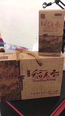 黑龙江省哈尔滨市五常市五常大米 一等品 晚稻 籼米