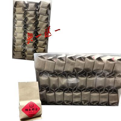 福建省南平市武夷山市正山小种 特级 盒装