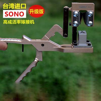这是一张关于嫁接剪/刀 的产品图片