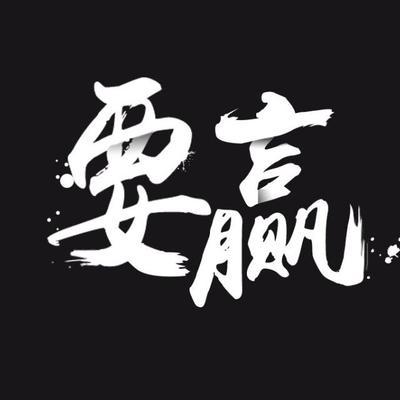 山东省潍坊市坊子区其它农资
