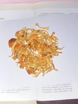 河南省信阳市商城县新会陈皮