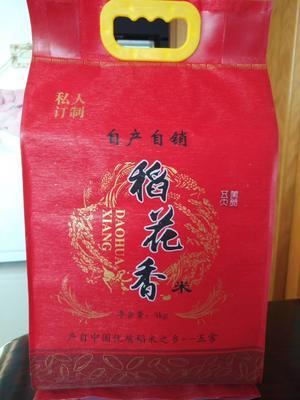 黑龙江省哈尔滨市五常市稻花香二号大米 一等品 晚稻 粳米