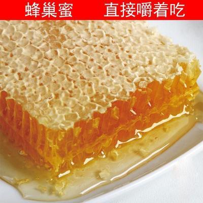 这是一张关于蜂巢蜜 盒装 2年以上 100% 的产品图片