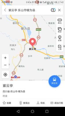 四川省乐山市犍为县椪柑 统货 2 - 3两