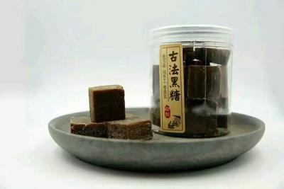 海南省海口市秀英区古法黑糖  纯手工黑糖