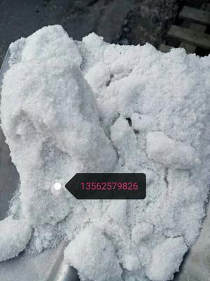 这是一张关于锌肥 的产品图片