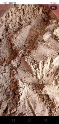 这是一张关于稻壳 稻壳粉 的产品图片