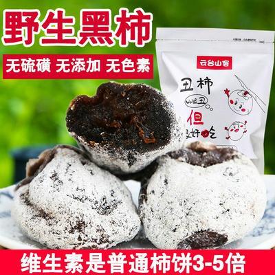 安徽省安庆市怀宁县农家柿饼 散装