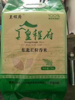 黑龙江省佳木斯市抚远县东北大米 一等品 一季稻 粳米