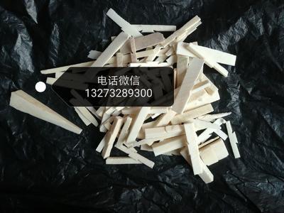 这是一张关于药用象牙屑象牙肖 干 的产品图片