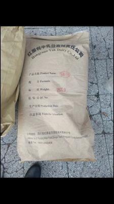 这是一张关于牛羊饲料 的产品图片