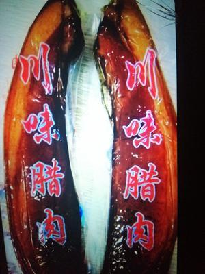 海南省海口市秀英区四川腊肉 袋装
