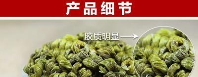 这是一张关于霍山石斛 的产品图片