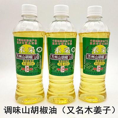 重庆开县胡椒油  万州特产刺激你的味