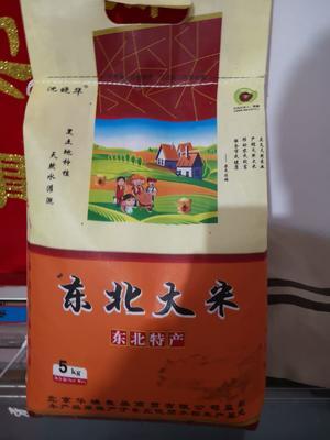 辽宁省铁岭市清河区东北大米 一等品 一季稻 粳米