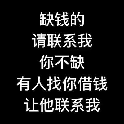河北省邯郸市鸡泽县广告车