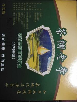 安徽省安庆市怀宁县自榨纯菜籽油