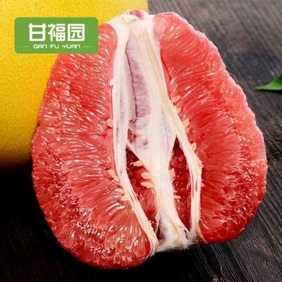 湖北省宜昌市秭归县红心柚 2.5斤以上