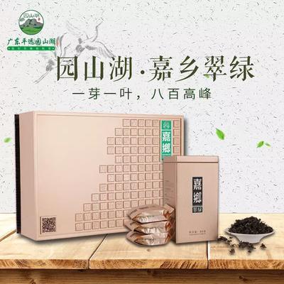 广东省梅州市平远县园山湖南台翠绿 特级 盒装
