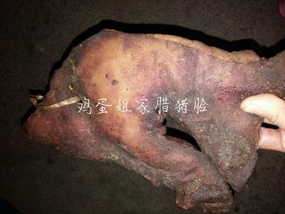 湖南省湘潭市雨湖区腊猪脸 散装