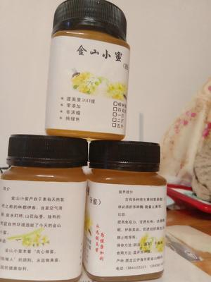 黑龙江省伊春市金山屯区百花蜜 塑料瓶装 2年以上 100%