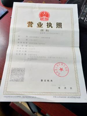 河南省新乡市原阳县三花杂交鹅苗