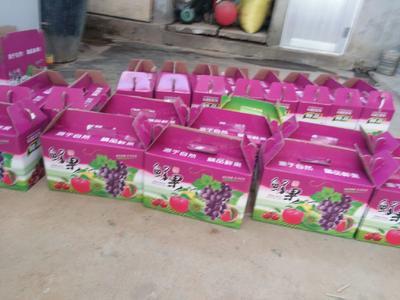 山东省青岛市莱西市克瑞森无核葡萄 0.8-1斤 5%以下 1次果