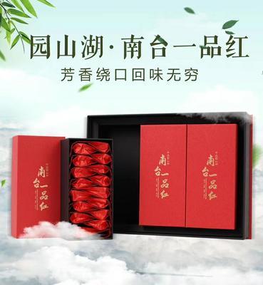 广东省梅州市平远县园山湖 特级 盒装