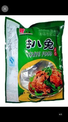 河南省濮阳市华龙区兔肉类 简加工