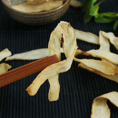 这是一张关于关玉竹 的产品图片