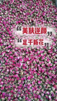 云南省文山壮族苗族自治州文山市玫瑰茄花茶 特级 罐装