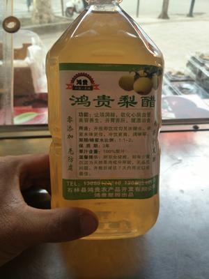 云南省昆明市石林彝族自治县雪花梨 55mm 600g以上 天然梨醋