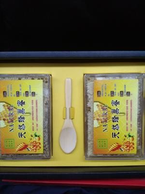 陕西省宝鸡市渭滨区土蜂蜜 玻璃瓶装 2年以上 100%