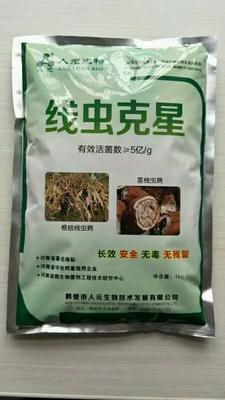河南省鹤壁市淇滨区有机肥生产设备 有机肥功能机线虫克星