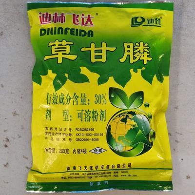 这是一张关于草甘膦  可溶性粉剂 袋装 低毒 草甘膦除草剂的产品图片